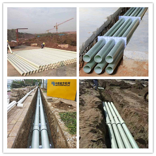 BWFRP(纤维编绕拉挤)电缆保护管